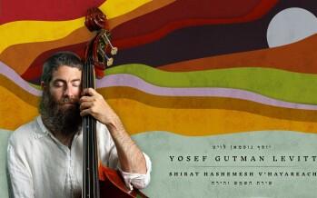 Yosef Guttman Opens A Window To A Magical World Of Music: Shirat HaShemesh V'Hayarayach