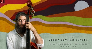 Yosef Guttman Opens A Window To A Magical World Of Music: Shirat HaShemesh V'Hayarayach