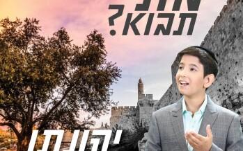 "Yehonatan Ben Ezra With His Second Single ""Matai Tavo"""