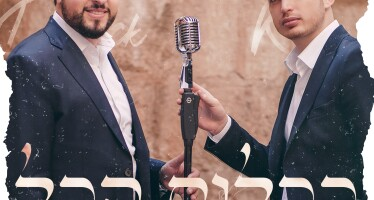 "The Hit From The Emirates In A Unique Israeli Performance: Moshe Klein & Moshe Dweck – ""Kichlot Ha'Kol"""
