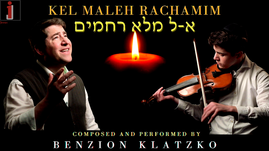 """Benzion Klatzko """"KEL MALEH"""" – Echoes from our Past [Official Music Video]"""
