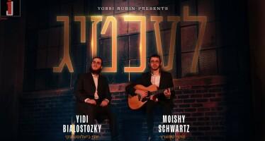 Lechtig – Moishy Schwartz & Yidi Bialostozky