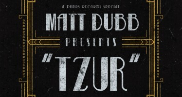 Matt Dubb – Tzur (Lyric Video)
