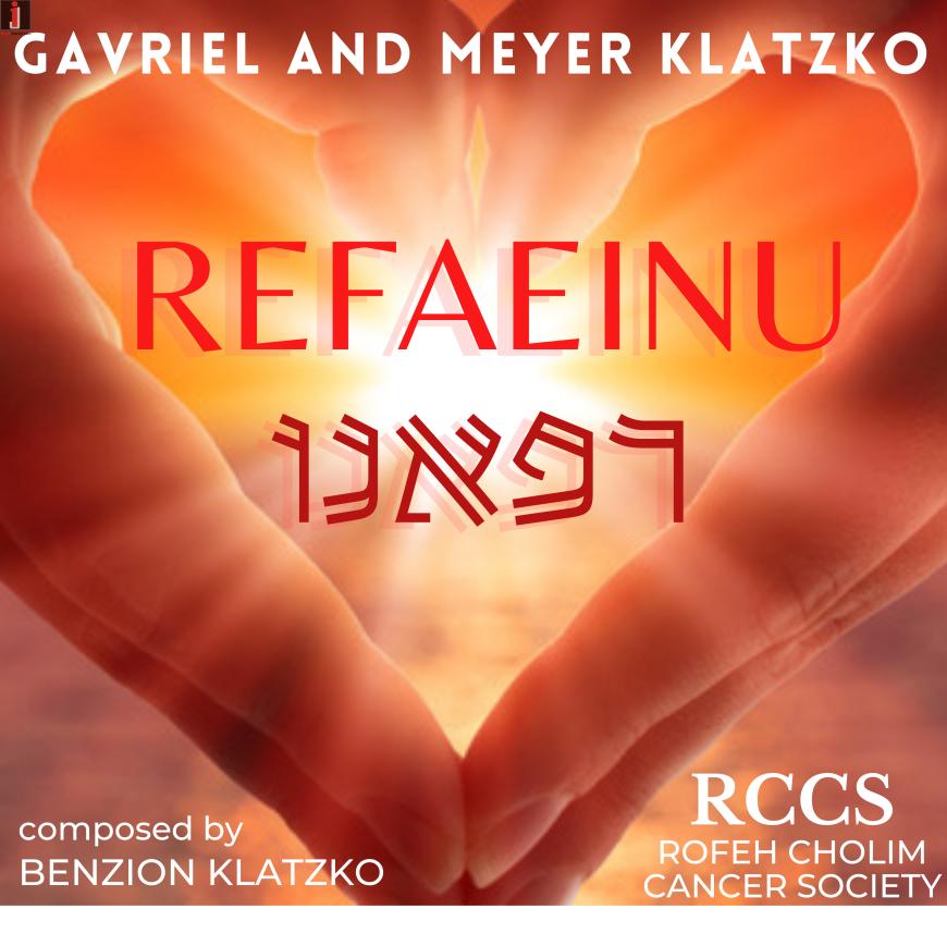 Refaeinu – Klatzko Family – Composed by Benzion Klatzko – RCCS