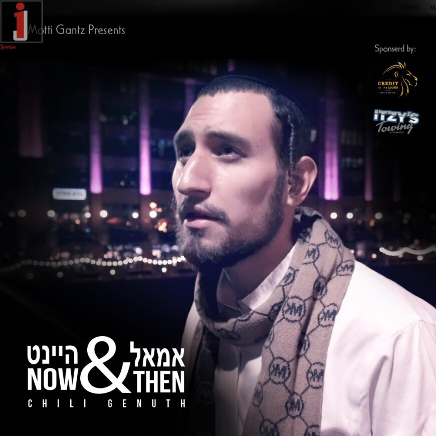 """Motti Gantz Presents: Chili Genuth With A Single For Chanukah: """"Now & Then"""""""