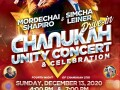 MORDECHAI SHAPIRO & SIMCHA LEINER  Chanukah Unity DRIVE-IN Concert & Celebration