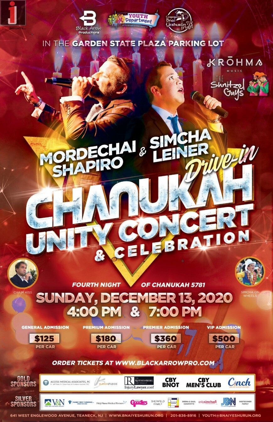 MORDECHAI SHAPIRO & SIMCHA LEINER  Chanukah Unity DRIVE-IN Concert & Celebration