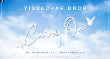 Yissachar Dror – Carry On