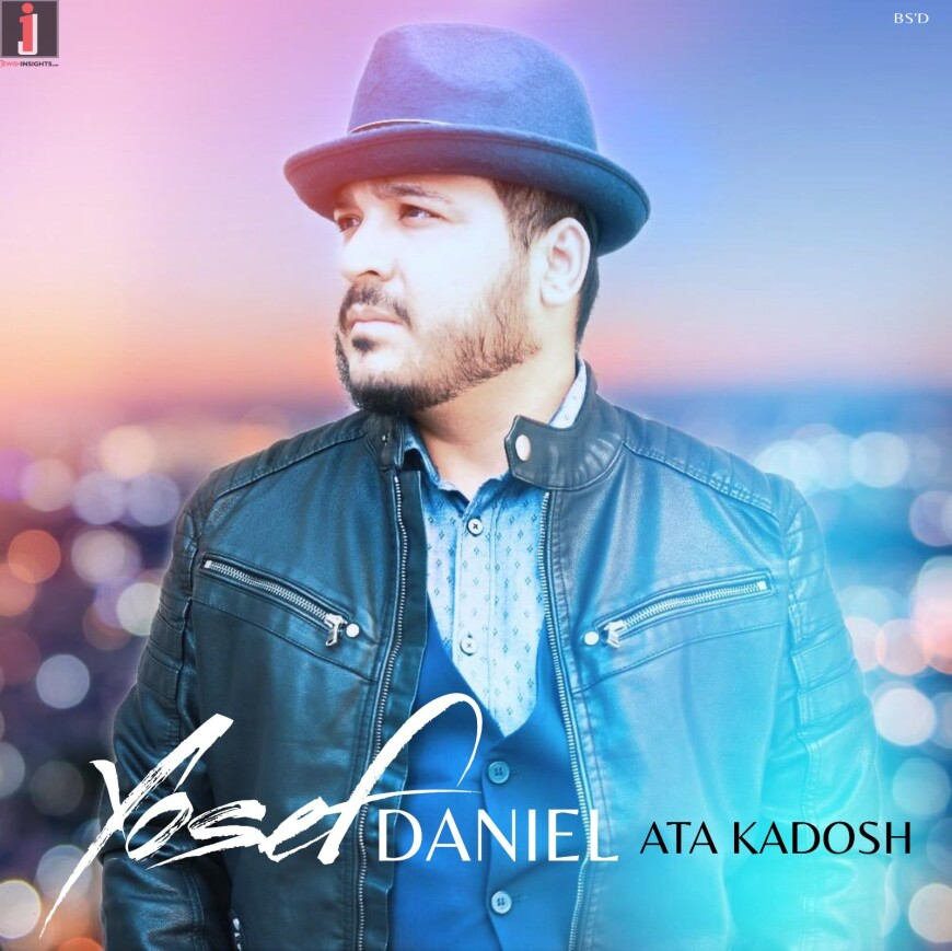 "Yosef Daniel With A New Single ""Ata Kadosh"""