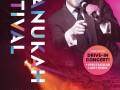 Mordechai Shapiro Live! Drive In Concert in Miami!