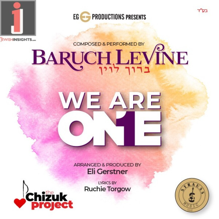 """Baruch Levine – """"We Are One"""" (Lyric Video) [The Chizuk Project]"""