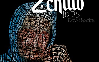 """Dovid Haziza Releases Song """"Zchuto"""" In Honor Of The Baba Sali's Hilula"""