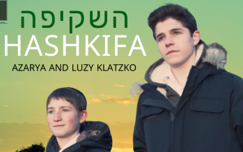 Hashkifa – Azarya and Luzy Klatzko – Tu BiShvat – Composed by Benzion Klatzko