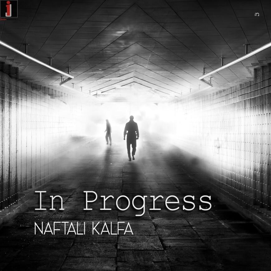 "Naftali Kalfa Released A Brand-New English Album –""IN PROGRESS"""