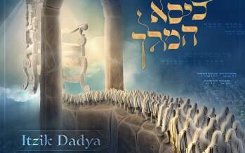 """A Ballad & Exciting New Video: Itzik Dadya """"Kisei Hamelech"""""""