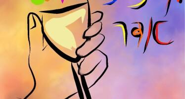 Naftali Blumenthal – Mishenichnas Adar [Purim Song]