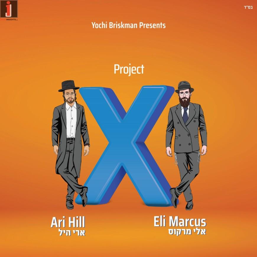 Project X: Eli Marcus – Ari Hill [Audio Sampler]