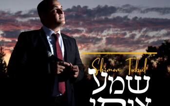 """Behind The Miracle: Shimon Tubul In An Exciting New Song """"Shma Oti"""""""