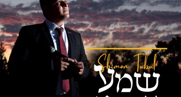 "Behind The Miracle: Shimon Tubul In An Exciting New Song ""Shma Oti"""