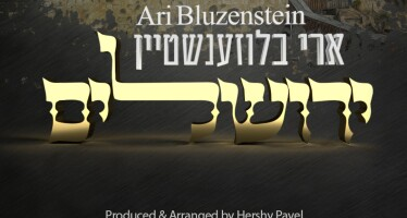 Yerushaleiyim – Ari Bluzenstein [Official Single]