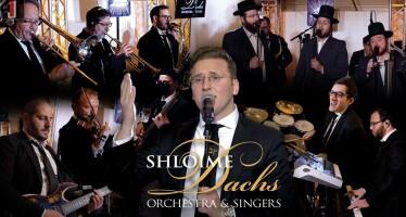 Im Eshkocheich Rechnitz, Shloime Dachs Orchestra, Dovid Dachs – Zemiros