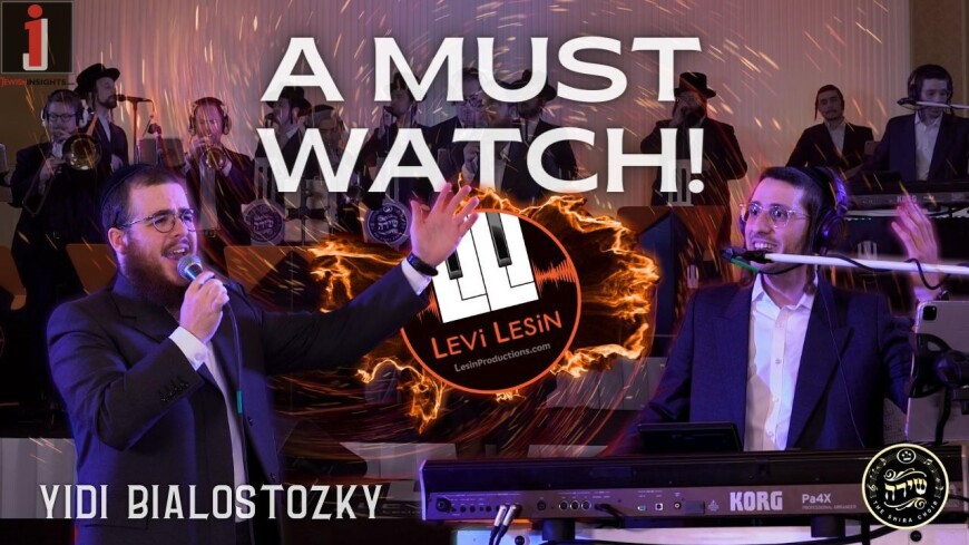"""Yidi Bialostozky & Levi Lesin Present To You """"A Must Watch!"""""""