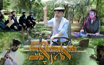 "Avraham Fried & The Neranena Choir Perform The Yom Tov Ehrlich Classic ""Yaakov"""