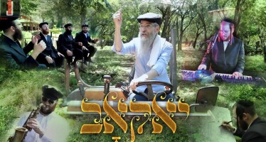 "Avraham Fried & The Neranena Choir Perform The Yom Tov Ehrlich Classic ""Yaakov"""