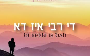 Yehuda Green – Di Rebbe Iz Do