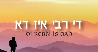 Yehuda Green – Di Rebbe Iz Do