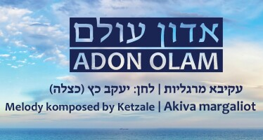 "Akiva Margaliot Sings Ketzeleh: ""Adon Olam"" In A Fast & Happy Version!"