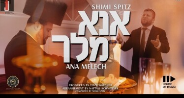 NOW PLAYING: Shimi Spitz – Ana Melech – Produced by Yitzy Waldner