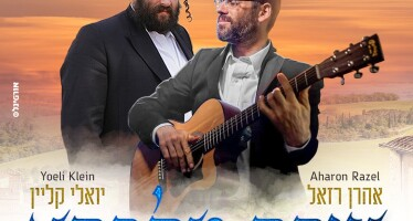 "Duet For Shabbos: The New Music Video By Aaron Razel & Yoeli Klein ""Shabbat Malketa"""