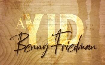 Doni Gross Presents: A Yid – Benny Friedman