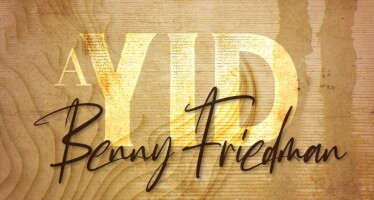 Doni Gross Presents: A Yid – Benny Friedman