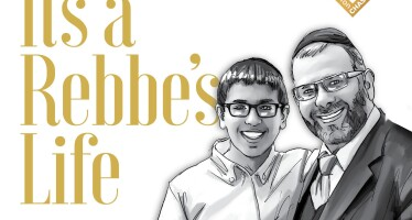 It's a Rebbe's Life – Benny Friedman – Chasdei Lev