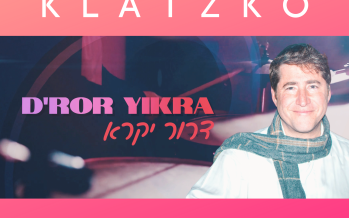 Benzion Klatzko – D'ror Yikra – Shabbat Melody – Swing Big Band