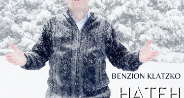 Hateh – Benzion Klatzko – The Galus Melody
