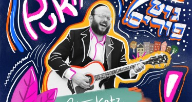"Eitan Katz With A New Purim Single ""Gut Purim"""