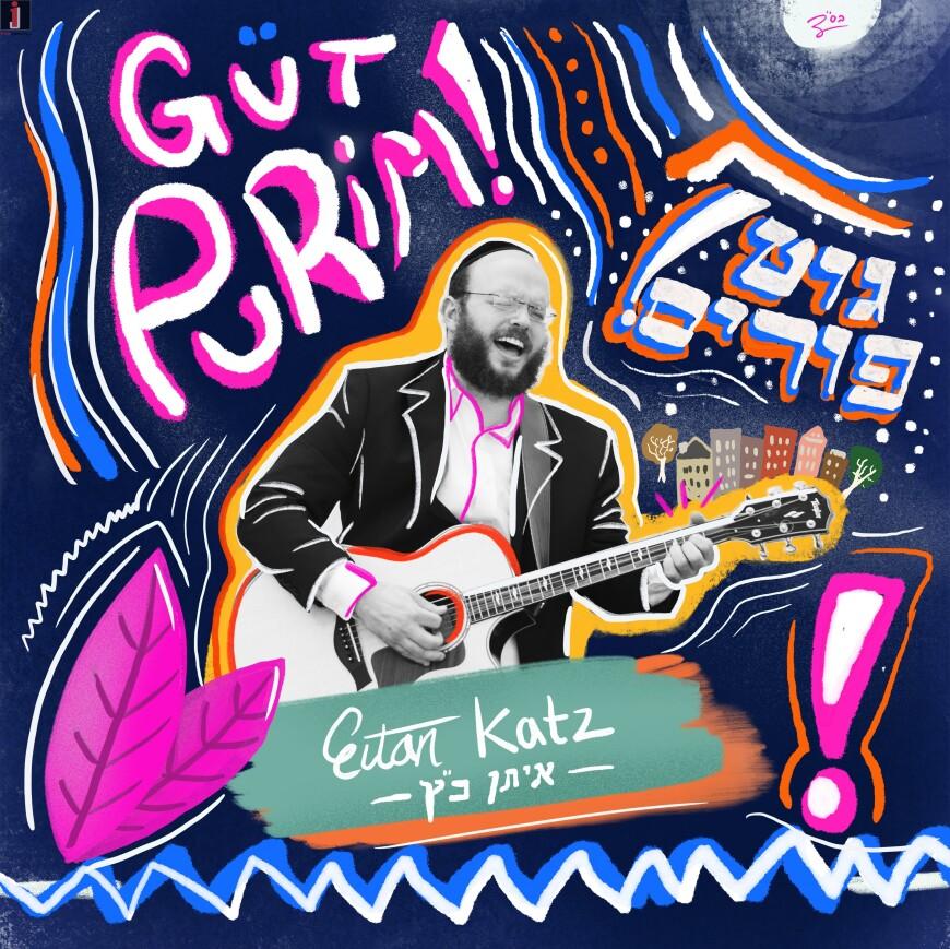 """Eitan Katz With A New Purim Single """"Gut Purim"""""""