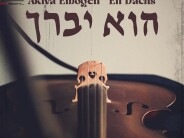 "The New Chuppah Hit From Eli Dachs & Akiva Elbogen ""Hu Yivarech"""