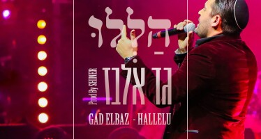 "International Jewish Star Gad Elbaz Is Presenting New Hit ""Hallelu""-""Praise"""