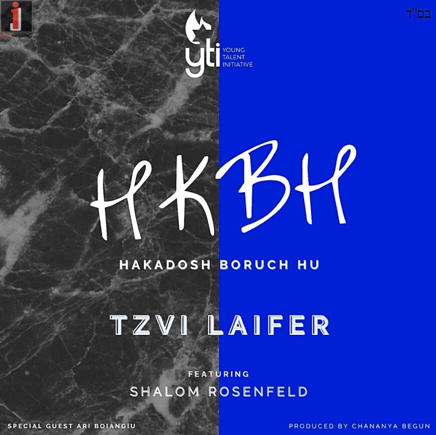 YTI Presents: Tzvi Laifer – Hakadosh Boruch Hu (HKBH) ft. Shalom Rosenfeld