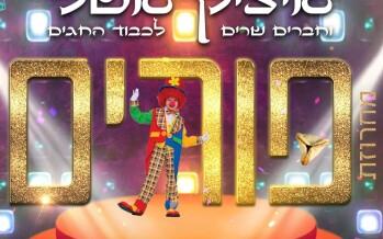 Itzik Eshel – Purim Medley