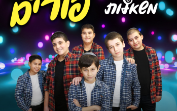 Purim Medley – Mishalot Boys Choir