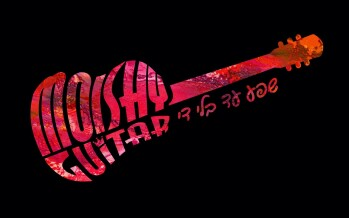 Moishy Guitar – Shefa | TYHnation [Official Lyric Video]