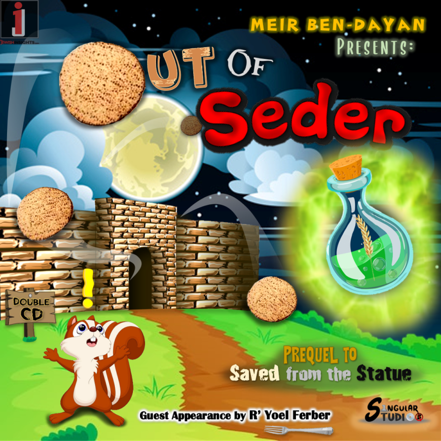 Meir Ben-Dayan Presents: Out Of Seder – Exciting New Children's Album
