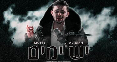 "Motti Gantz Presents: Motty Altman With A New Debut Music Video ""Yesh Yamim"""