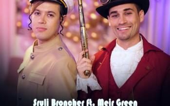 Sruli Broncher Feat. Meir Green – Adeloyada (Purim 2021)