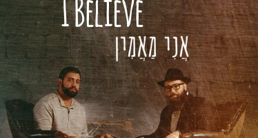 I Believe (Ani Maamin) – Yaakov Chesed x Shlomo Ashvil [Official Music Video]